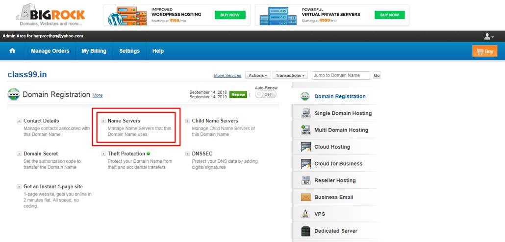 nameservers1 - Name Servers (DNS)